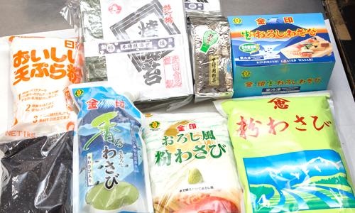 わさび・海苔の写真。神戸の玉子焼、だし巻の製造・販売メーカー武田食品