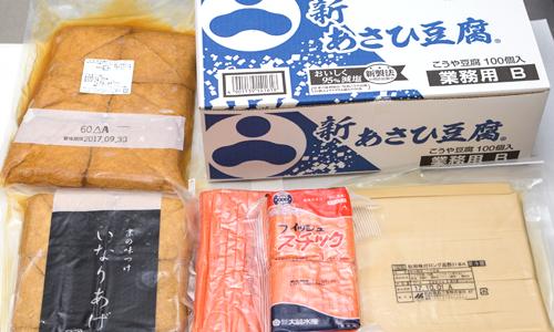 こうや豆腐・いなりあげ・かにかまぼこの写真。神戸の玉子焼、だし巻の製造・販売メーカー武田食品