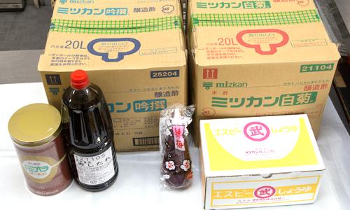 調味料の写真。神戸の玉子焼、だし巻の製造・販売メーカー武田食品